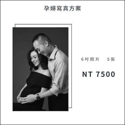 孕婦寫真-價格